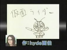 hyde-絵-仮面ライダー